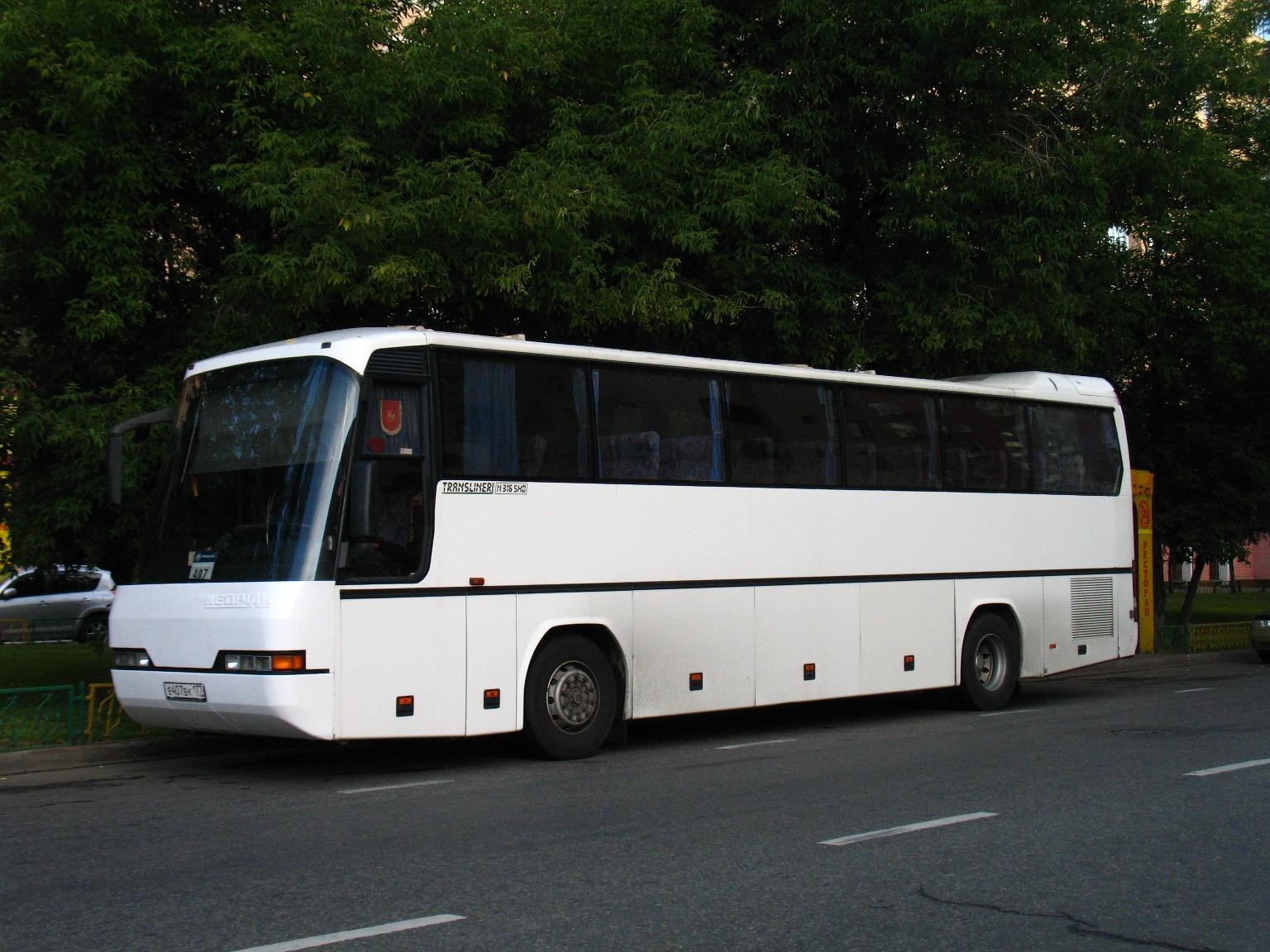 Узнать стоимость пассажирских перевозок от компании «Свит Экспресс»