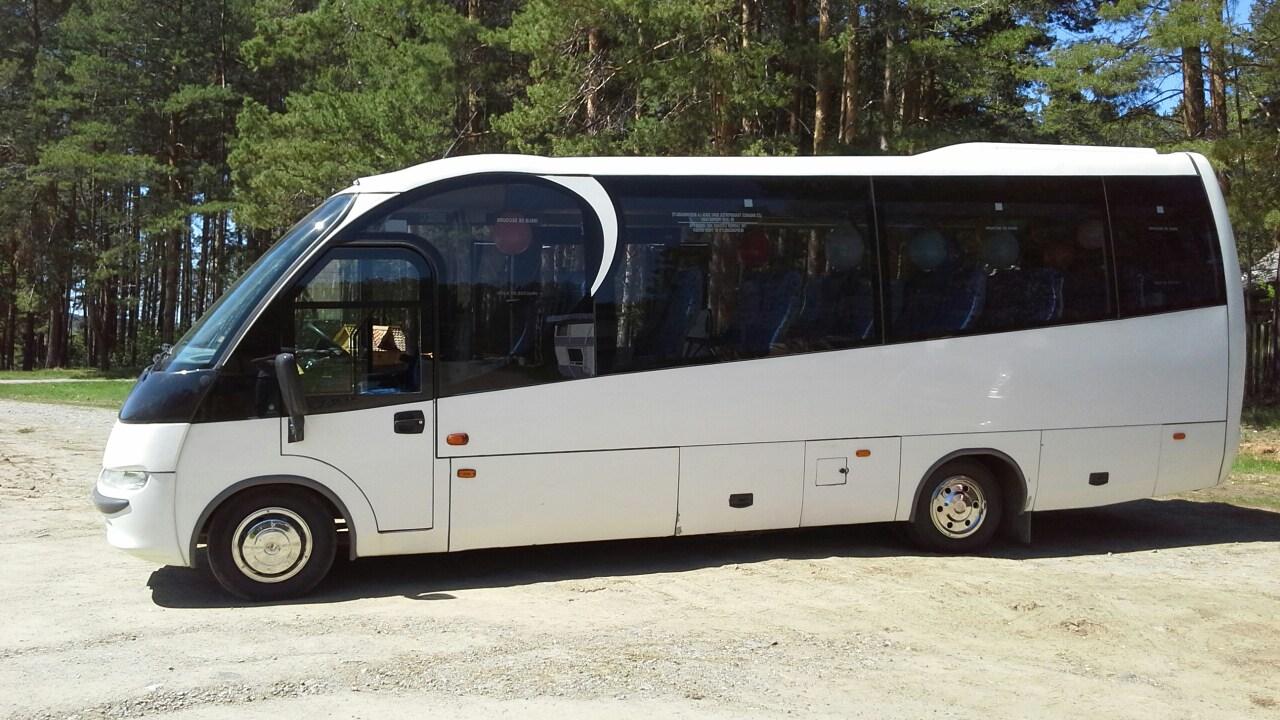пассажирская транспортная компания