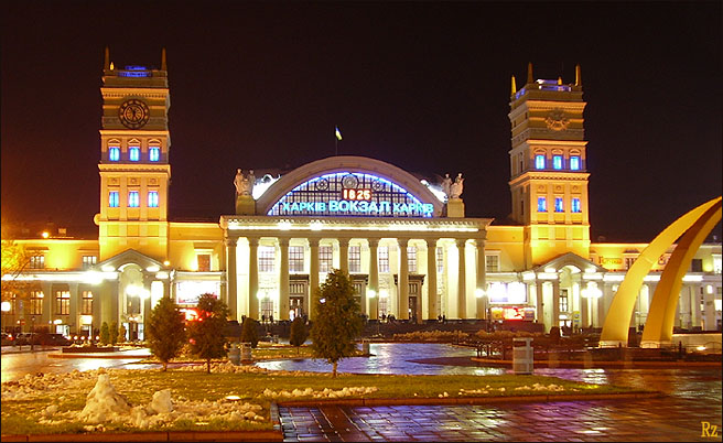 трансфер вокзал Харьков
