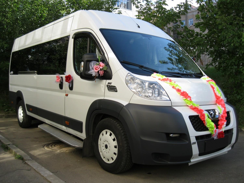 Автобус на праздник