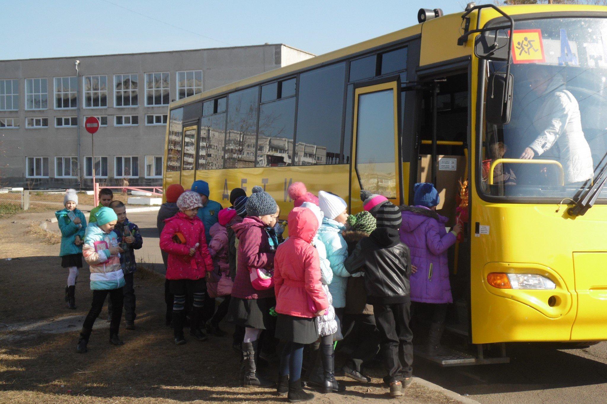 Аренда автобусов для детей